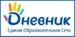 Электронный дневник Дневник.ру